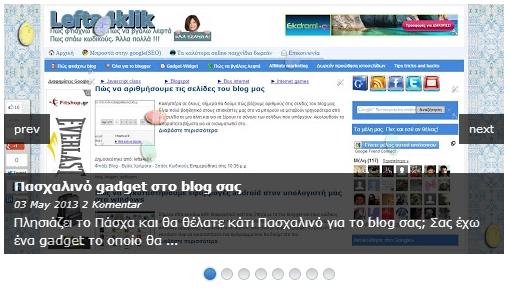 blogger slider