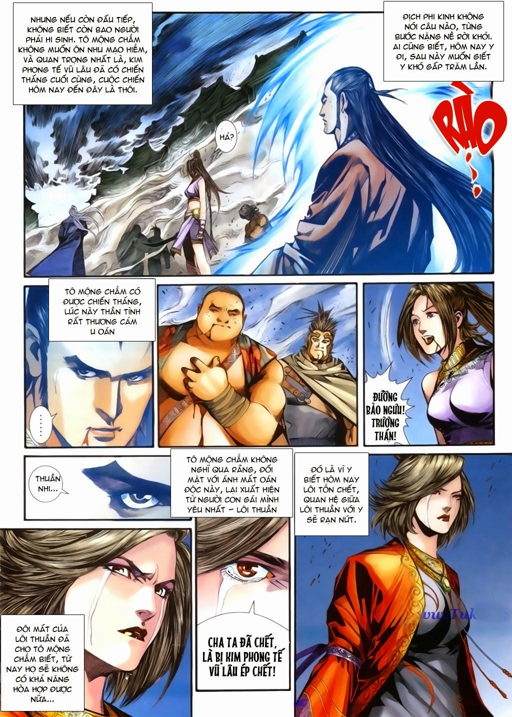 Thuyết Anh Hùng Thùy Thị Anh Hùng chap 16 Trang 15 - Mangak.info
