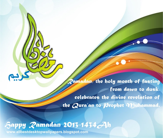 Ramadan 2013 Greeting cards wallpapers