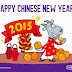 Viber Welcomes The Year of the Goat with a New Sticker Pack - PRESS RELEASE