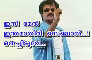 Ini mel intha maathiri sencha othachiduve Rajni Kanth - Photo comments Tamil Malayalam