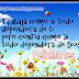 FELIZ MARTES - Trabaja como si todo dependiera de ti, pero confía como si todo dependiera de Dios.