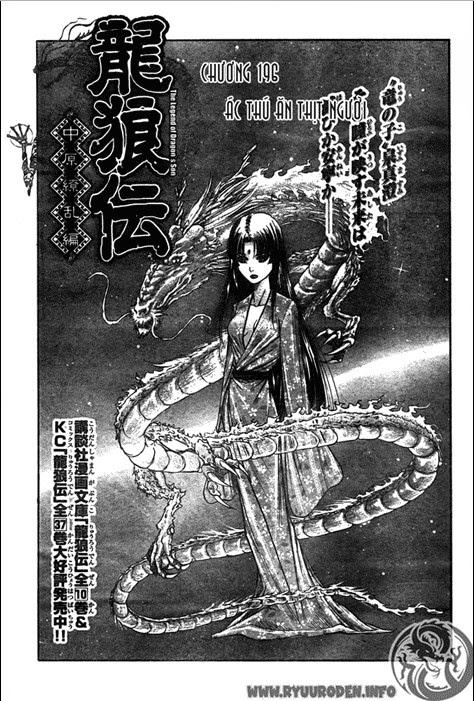 Chú Bé Rồng - Ryuuroden chap 196 - Trang 2