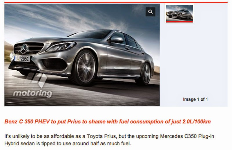 燃費が良過ぎる「メルセデスベンツCクラス」のPHVが登場へ?