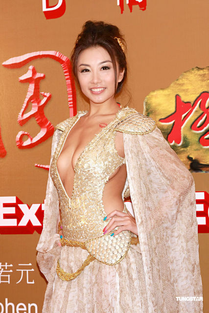 16 Nhục Bồ Đoàn 3D   Sex And Zen 3D