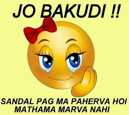 Jo Bakudi Meme for Whatsapp