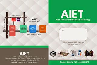 ADAM INSTITUTE OE EDUCATION & TECHNOLOGY