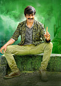 Ravi Teja photos from Kick 2-thumbnail-7