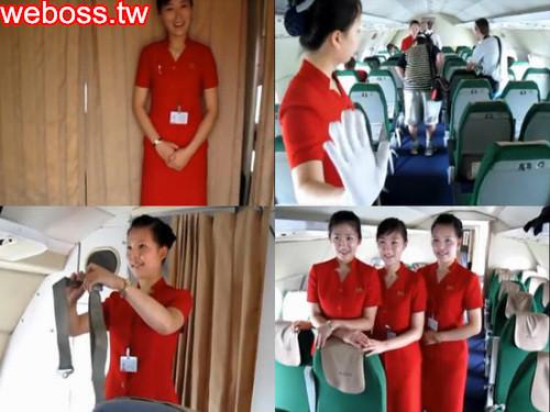 北韓高麗航空美女