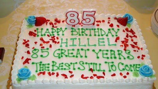 Special Birthday Cake Messages Birthday Cake Message