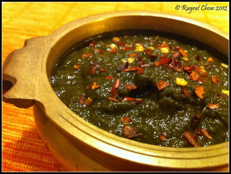 A whole food life sarson ka saag mustard greens punjabi sarson ka saag forumfinder Choice Image