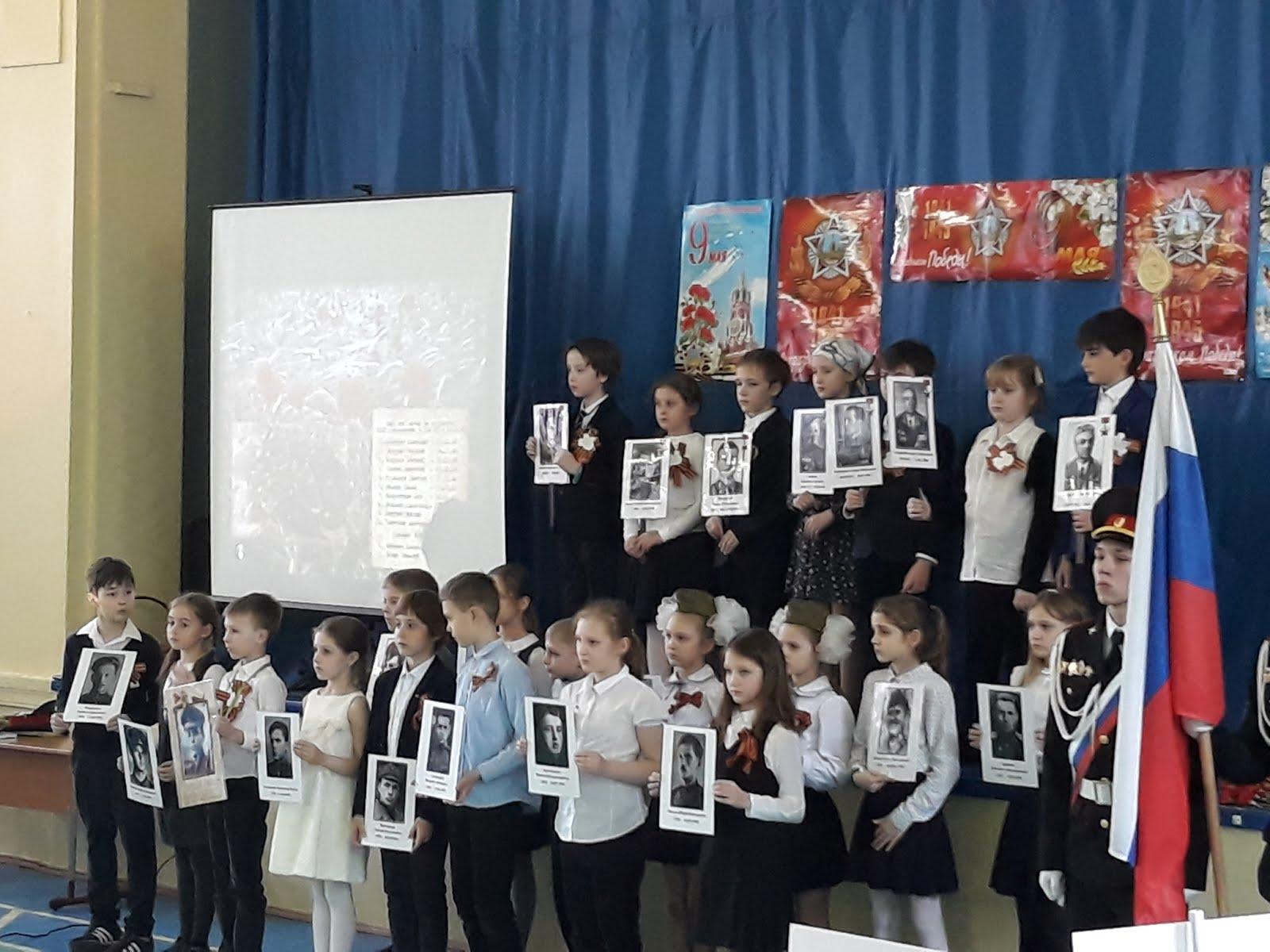 Торжественная линейка, посвящённая Дню Победы ( см. стр.ФОТО)