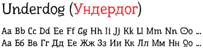 скачать бесплатный и красивый шрифт Underdog (Ундердог)