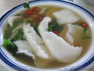 Fish slice soup