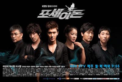 drama korea poseidon