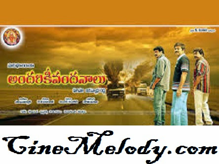 Andariki Vandanalu  Telugu Mp3 Songs Free  Download  2008