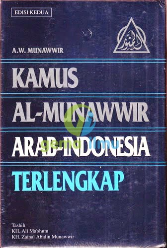 Kamus al Munawir Arab-Indonesia Terlengkap