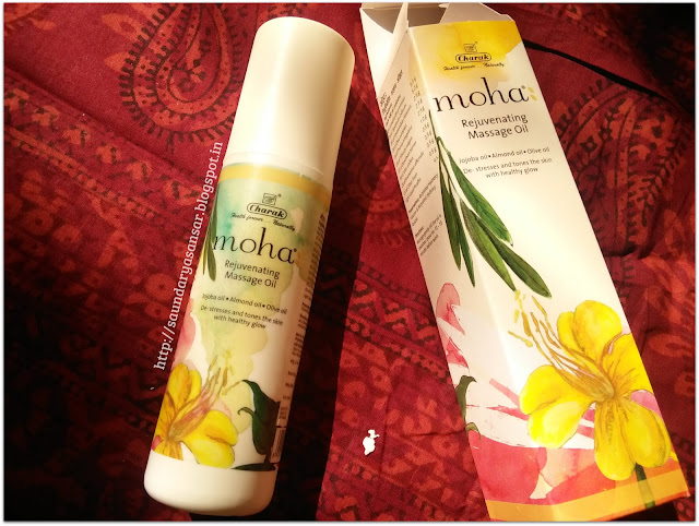 Moha Massage Oil