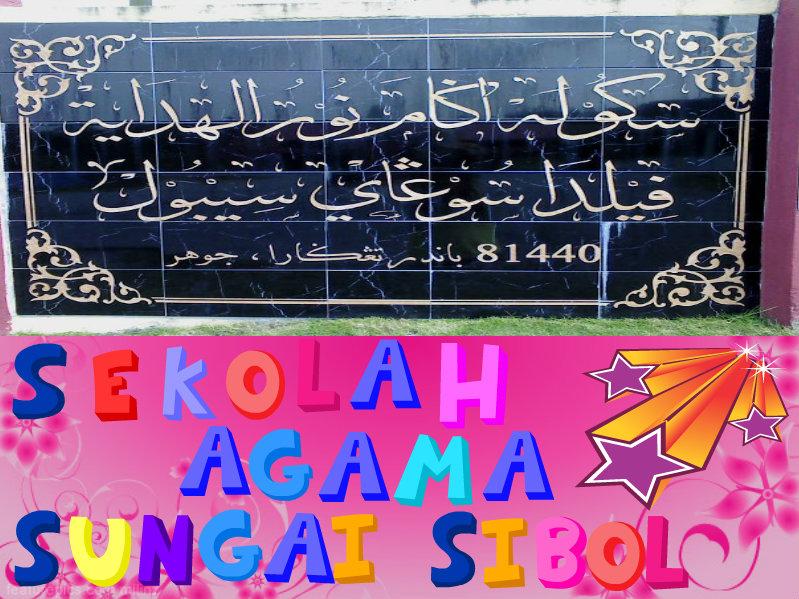 SELAMAT DATANG KE BLOG SEKOLAH AGAMA SG.SIBOL