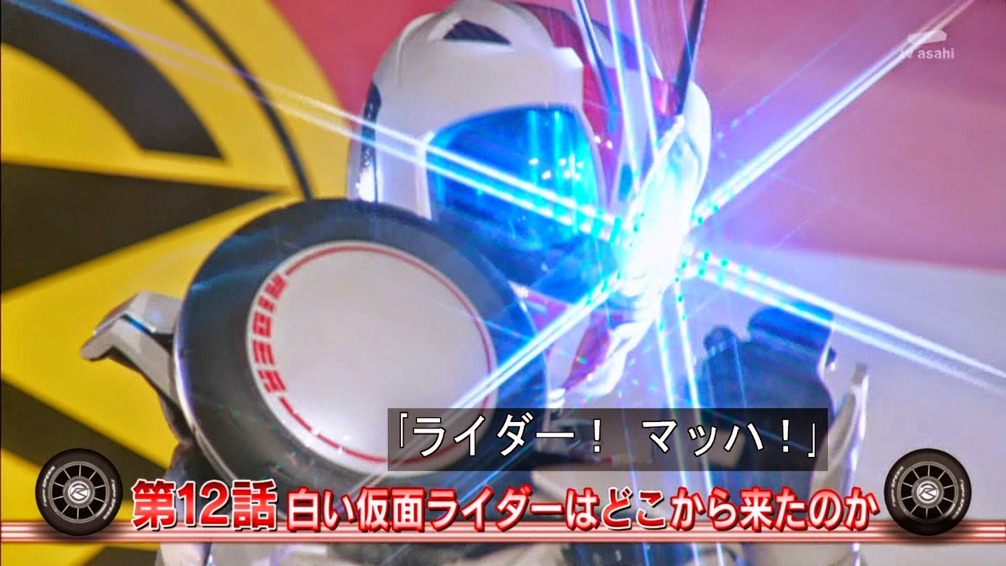 Preview Kamen Rider Drive Episode 12