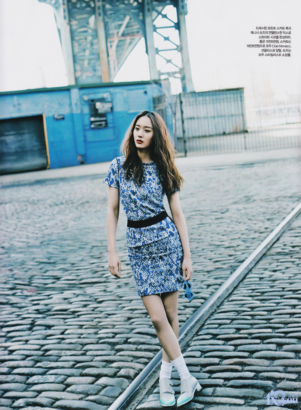 Krystal Jung - Harper's Bazaar May 2013 | Beautiful Korean ... F(x) Krystal 2013