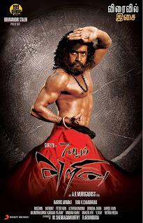 7aam Arivu Movie poster