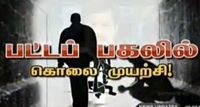 Autovil Kolaveri Thakkudhal CaptainNews Tv 27 8 2013