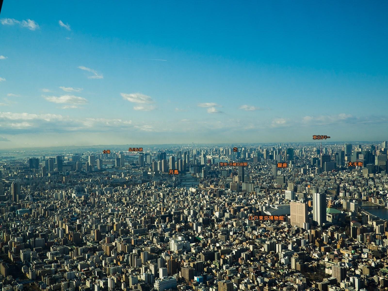 東京スカイツリー展望デッキから、南南西(銀座方面)の風景