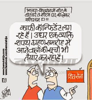 shivsena, bjp cartoon, assembly elections 2014 cartoons, maharashtra, cartoons on politics, indian political cartoon