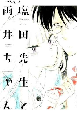 塩田先生と雨井ちゃん [Shiota-sensei to Amai-chan] rar free download updated daily
