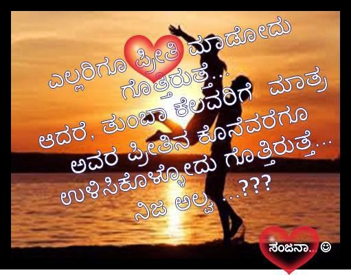Love Wallpaper Kannada : comedy Images With Tamil Quotes Auto Design Tech