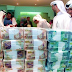 Το Κατάρ στηρίζει την Alpha Bank