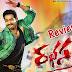 Rabhasa Movie Review – 3/5
