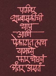 latest marathi graffiti funny comedy jokes
