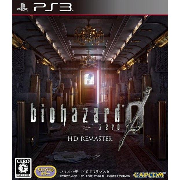 [PS3][バイオハザード0 HDリマスター] (JPN) ISO Download