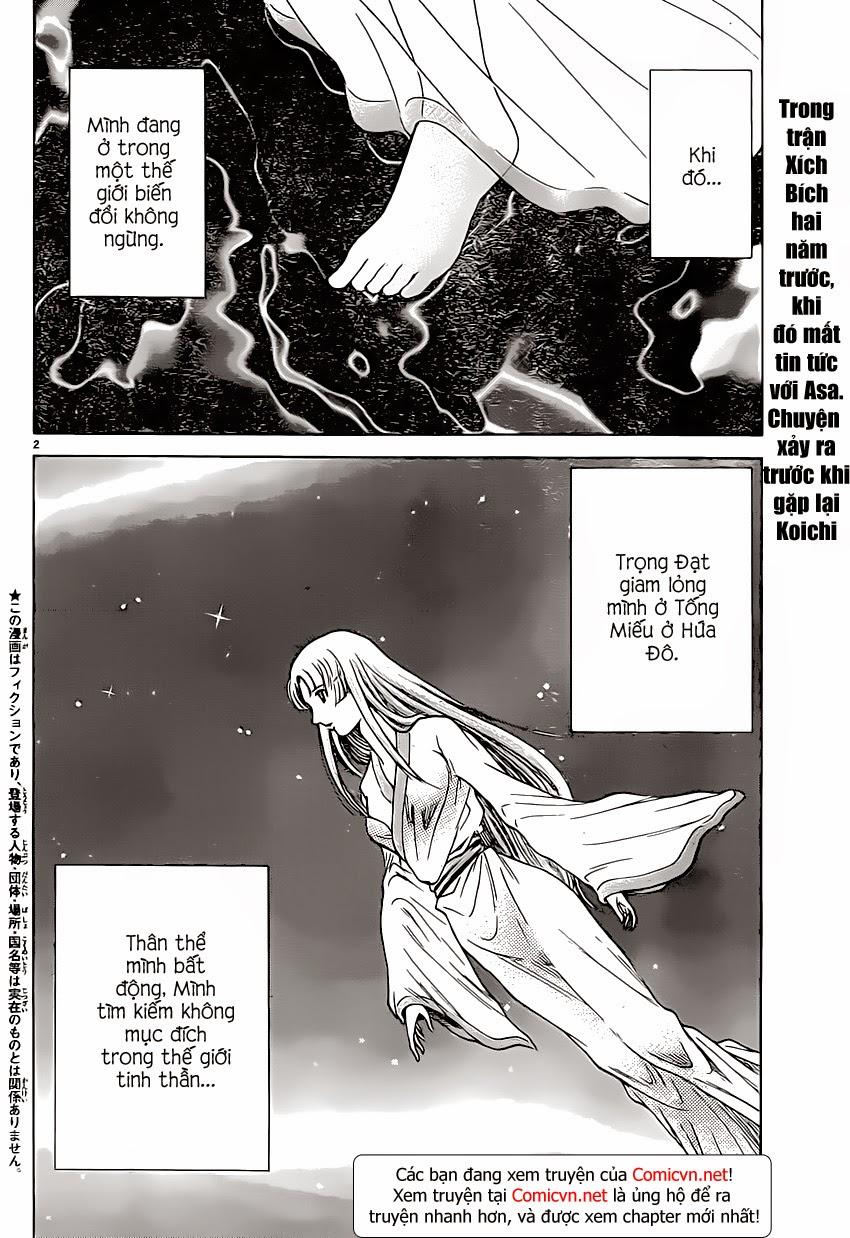 Chú Bé Rồng - Ryuuroden chap 247 - Trang 3