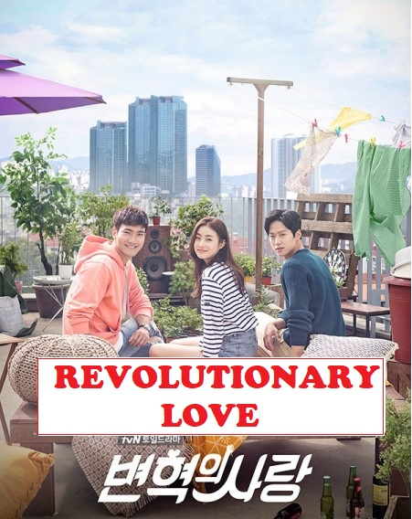 OST Revolutionary Love (Korean Drama)