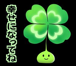 http://yaneura2015.web.fc2.com/healing_leaves.html