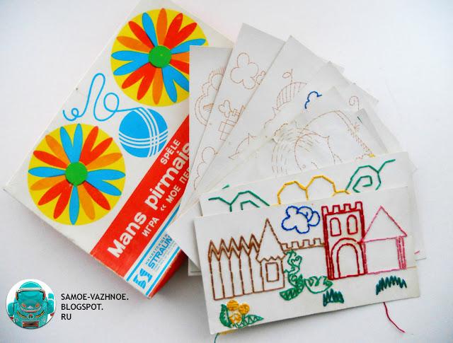 Вышивание для детей СССР советское старое из детства