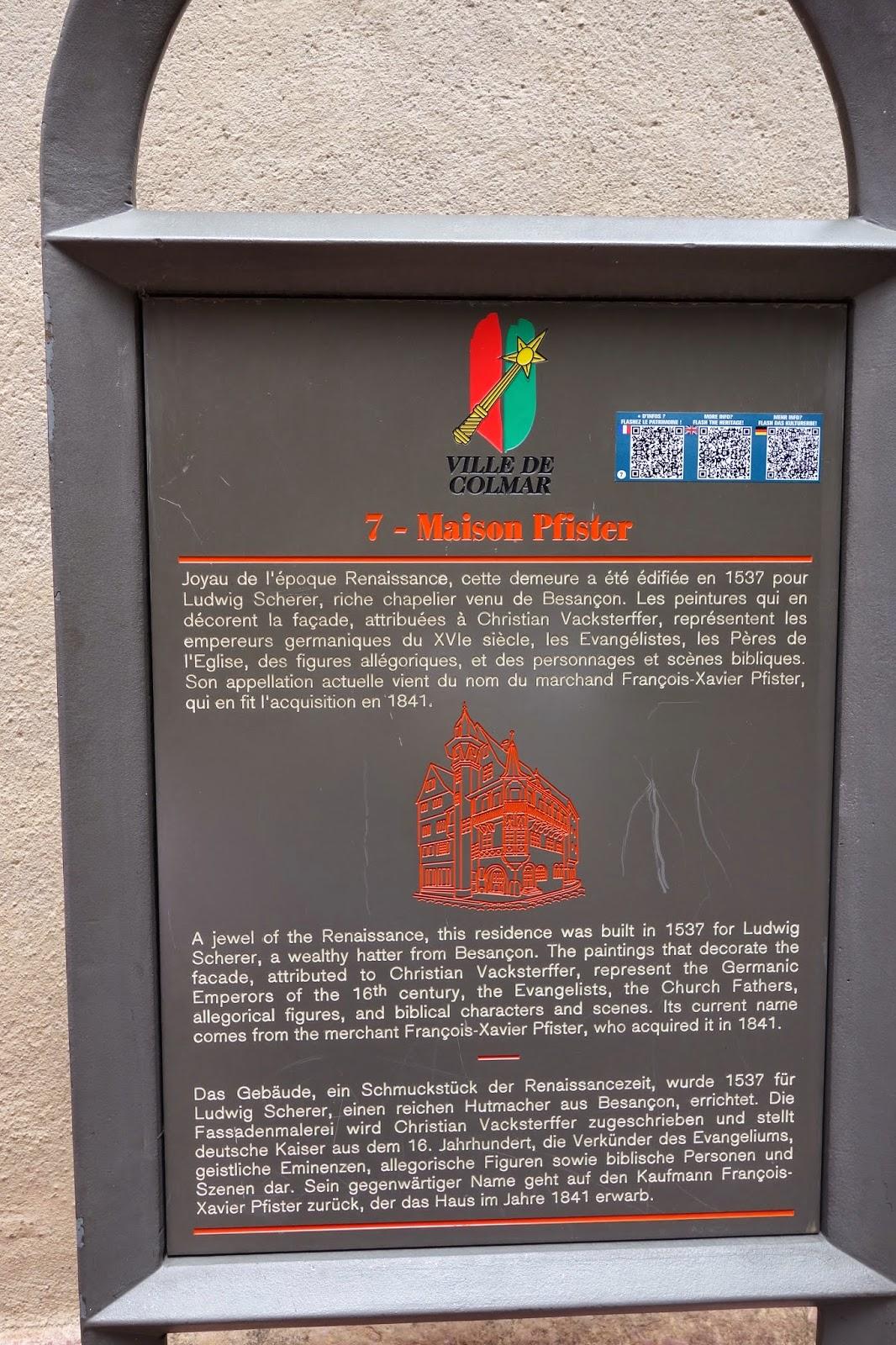 Кольмар - Дом Пфистера