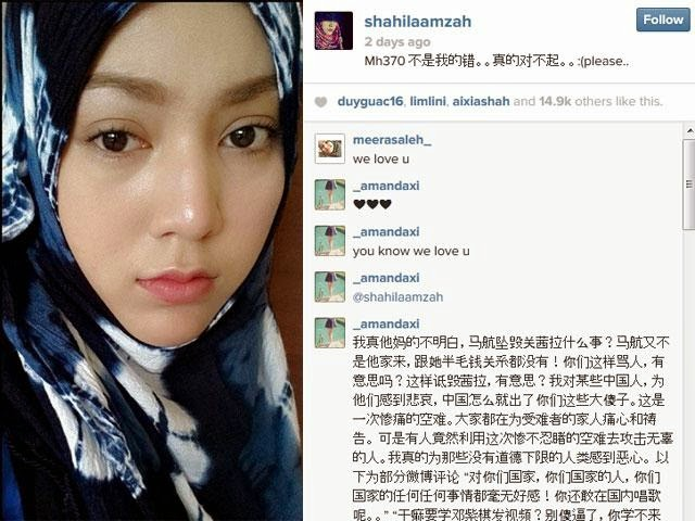 MH370 is not my fault I m very sorry please Shila Amzah