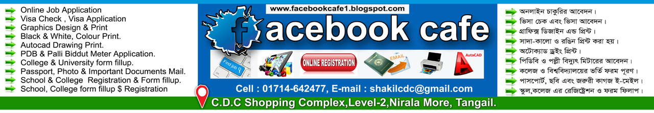 Facebook cafe and Design