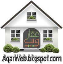 شقة للبيع بدمياط الجديدة حى الستين دور ثانى خالصة-شقق للبيع بدمياط الجديدة 2014-شقق للبيع 2014