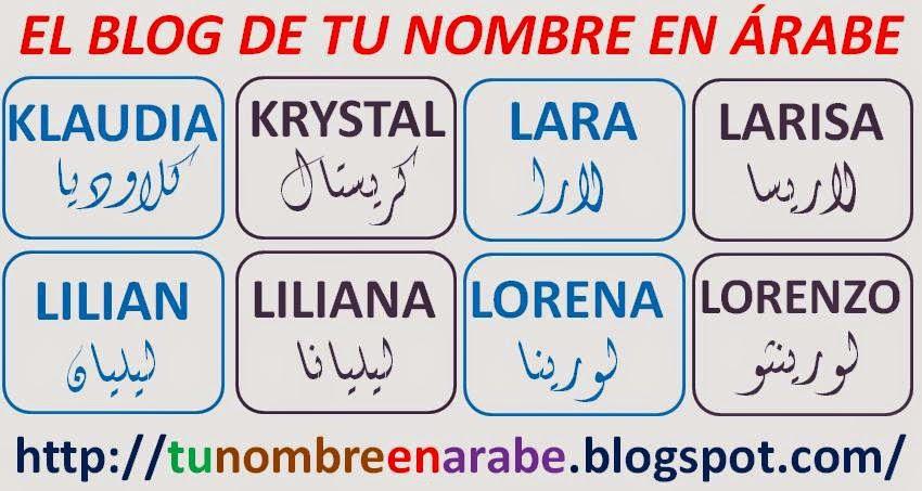 tu nombre en arabe