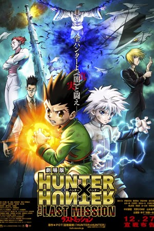Hunter X Hunter: The Last Mission 2014 poster