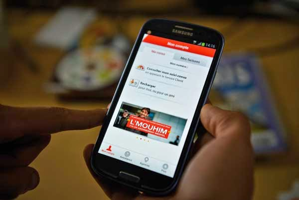 حصري: جديد تفعيل 2015 iMedia Meditel وتشغيل الإنترنت على الهواتف (للمغاربة فقط)