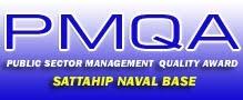 PMQA ฐานทัพเรือสัตหีบ