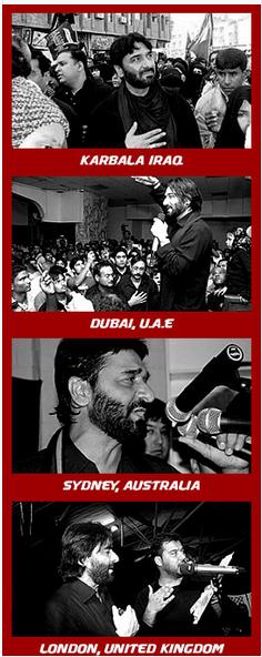 Nadeem Sarwar - Safeer -e- Azaa