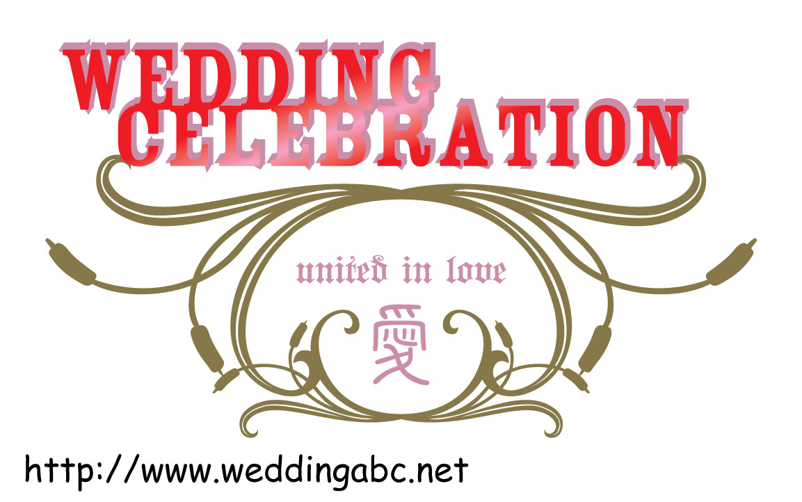 Similiar Country Western Wedding Clip Art Keywords