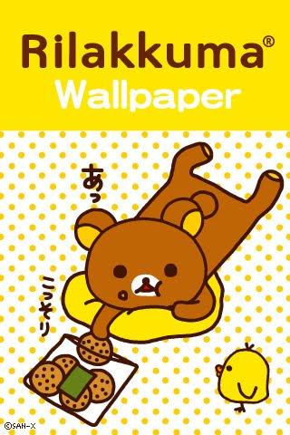rilakkuma wallpaper. Rilakkuma WallPaper IPA 1.0